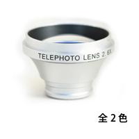SCOOP テレ 約2.6倍 マグネット KTDF-CM-T26 【スマホ レンズ スマートフォン用 アクセサリー iphone iphone5 アイフォン スマフォ ギャラクシーS3】ケンコー