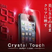 液晶保護クリアガラス KTDF-SCG-IP5 クリスタルタッチ[スーパークリア] iPhone5用 AGOR 液晶保護用ガラス フィルター フィルム シート