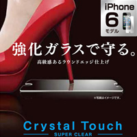 iPhone6用 液晶保護ガラスCrystal Touch[クリスタルタッチ] スーパークリア 液晶保護クリアガラス KTDF-SCG-IP6 AGOR iphone6用フルガラスカバー 液晶 保護ガラス