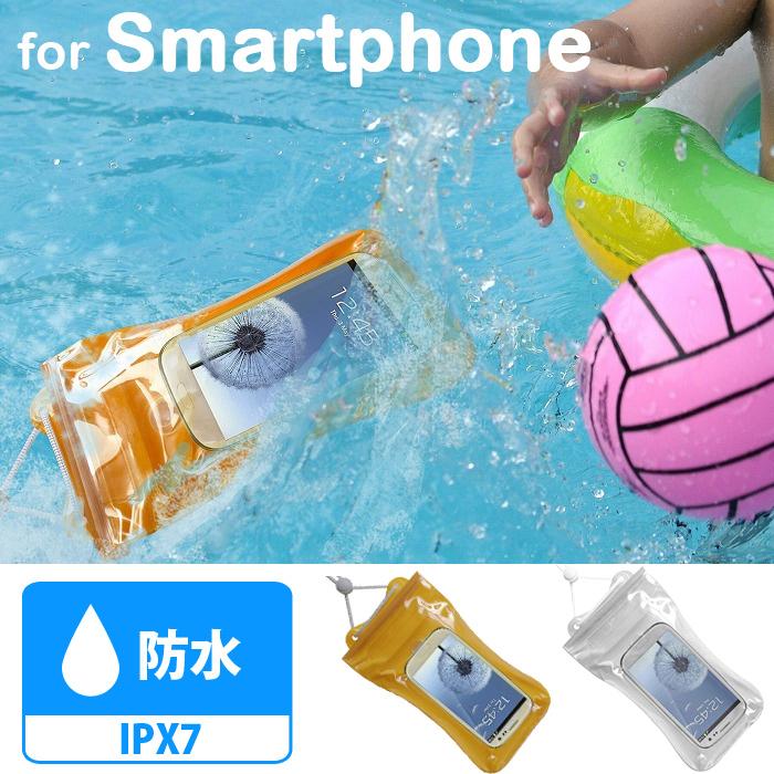 水に浮くから安心して使える! スマホ用防水バッグ ウクポチ UK-132 水に浮く 防水ケース お風呂 キッチン スノボ プール iPhone6 Plusも対応