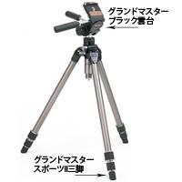 グランドマスタースポーツ2脚のみ 104316 SLIK スリック 三脚 SLIK カメラ用品 カメラアクセサリー