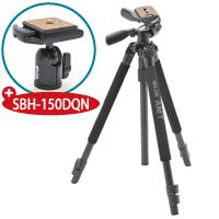 【数量限定】 三脚 プロ200DX-LE+自由雲台 SBH-150DQN SLIK 記念キット カメラ用品 カメラアクセサリー撮影 観測 一眼 一眼レフ