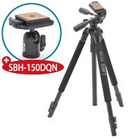【数量限定】 三脚 プロ330HD+自由雲台 SBH-150DQN SLIK 記念キット カメラ用品 カメラアクセサリー 撮影 一眼 一眼レフ