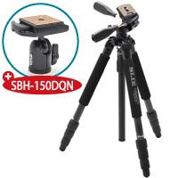 【数量限定】 三脚 カーボン 724 EXIII 記念キット カーボン724EX3+自由雲台 SBH-150DQN SLIK カメラ用品 カメラアクセサリー 一眼 一眼レフ
