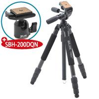 【数量限定】 三脚 カーボンマスター 824 PRO N 記念キット カーボンマスター824PRON+自由雲台 SBH-200DQN SLIK カメラ用品 カメラアクセサリー 撮影 一眼 一眼レフ