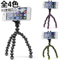 JOBY グリップタイト ゴリラポッド GP1 KENKO 三脚 スマホ 軽量 コンパクトデジタルカメラ スマートフォン用 スマホ アタッチメント コンパクト iPhone スタンド