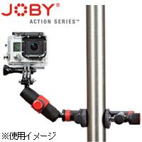 JOBY アクションクランプ&ロッキングアーム BLACK/RED ケンコー アクションカメラ用 三脚 スタンド アーム KENKO