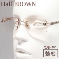 PCメガネ 老眼鏡 [シニアグラス] MS-09 度数1.0〜3.5