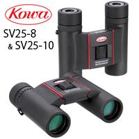 双眼鏡 SV25-8 8x25 8倍 25mm SVシリーズ KOWA ドーム コンサート ライブ コーワ コンパクト ポケットサイズ エントリー バードウォッチング 入門