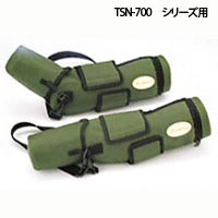 フィールドスコープ キャリングケース TSN-770用 KOWA コーワ