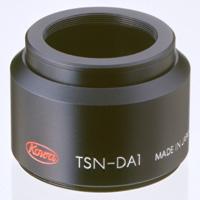 フィールドスコープ デジタルカメラアダプター TSN-DA1 TSN-660/600シリーズ用 KOWA コーワ 天体観測