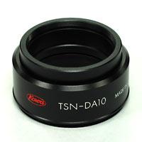 フィールドスコープ デジタルカメラアダプター TSN-DA10 TSN-880/770シリーズ用 KOWA コーワ 天体観測