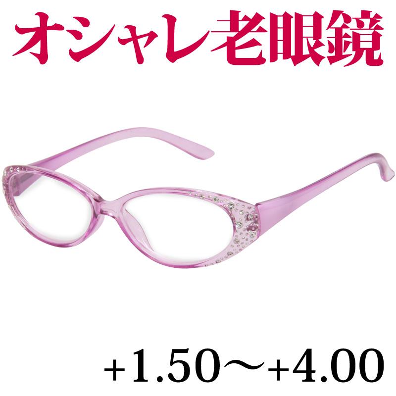 老眼鏡 リーディンググラス シニアグラス パープル 615PU 女性 ラインストーン