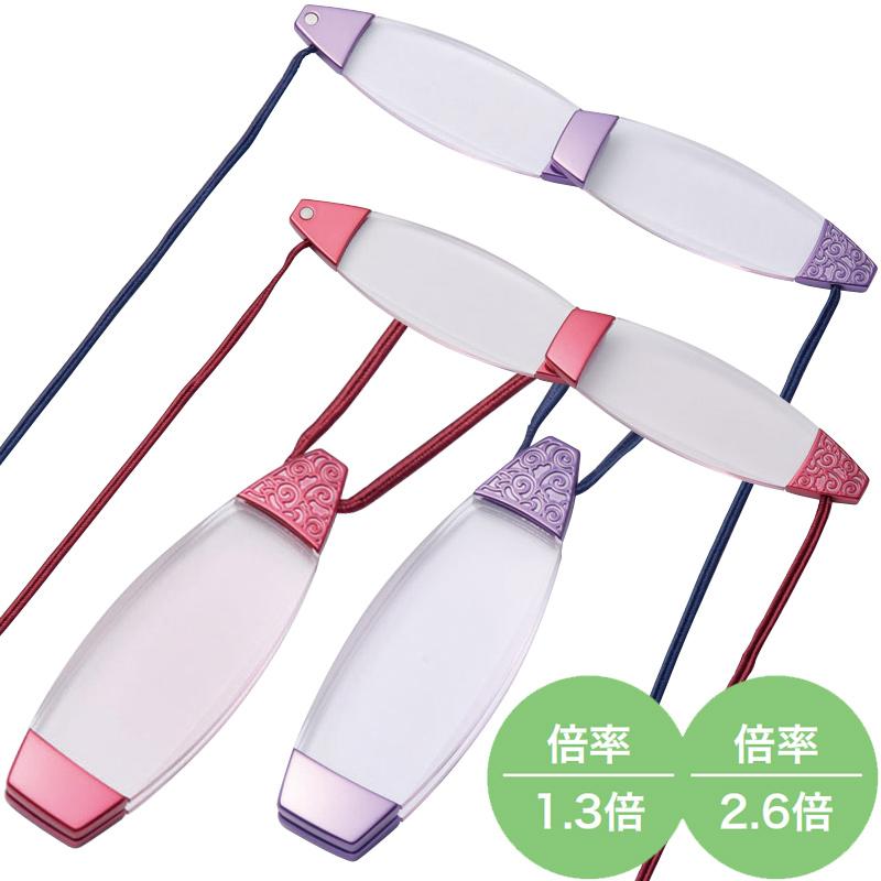 ニコン ペンダントルーペ アラベスク FP7 ルーペ ペンダント ネックレス おしゃれ 携帯 メガネ型 ネックストラップ
