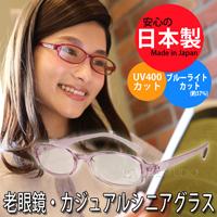 【定形外郵便送料無料】 老眼鏡 シニアグラス リーディンググラス 日本製 カジュアルシニアグラス(スワロフスキー石入り) ピンク ハンドメイド ファッション 軽量 PCメガネ 母の日 紫外線カット99.9% 女性 おしゃれ