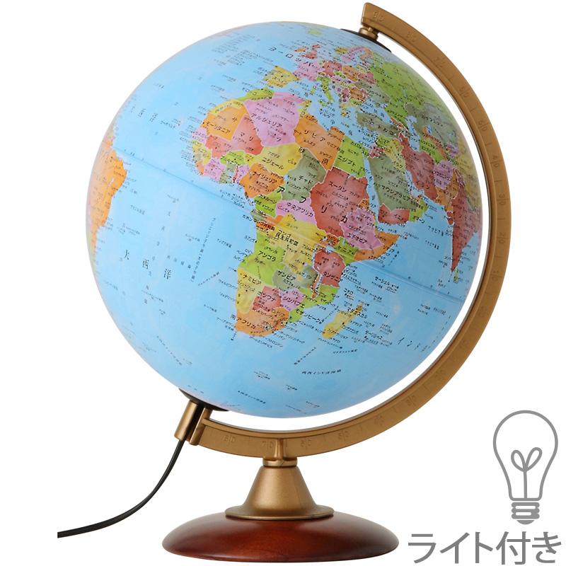 地球儀 25cm行政図 [ライト付き] オルビィス