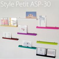 スタイル プチ ポストカード&CD ミニディスプレイシェルフ ASP-30 シェルフ 壁面用ディスプレイ 壁面収納 インテリア 雑貨 棚 収納 Style Petit Mini Postcard Display Wall Shelf