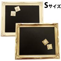 オペレッタ ヴィンテージ マグネット ブラックボード 黒板 Sサイズ メッセージボード マグネット 黒板