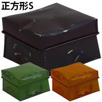 ニッド ネストボックス 正方形S NIDD 小物入れ 収納 BOX