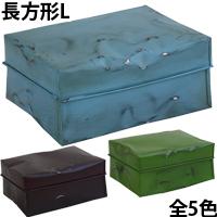 ニッド ネストボックス 長方形L NIDD 収納 BOX 小物入れ