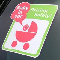 セーフティカーウィンドウ ステッカー Baby グリーン ペヴノ カー用品 車 カー ステッカー