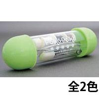 ソーイングキット ポルカ-ポルカ カプセル型 携帯用 ソーイングセット 裁縫キット