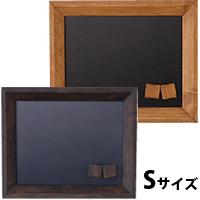 プノ マンゴーウッドフレーム ブラックボード Sサイズ 黒板 ウッドフレーム 木製 メッセージボード