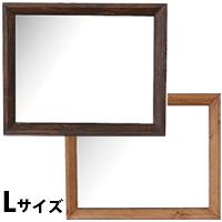 プノ マンゴーウッドフレーム スタンド&ウォールミラー Lサイズ ミラー 鏡 スタンドミラー 木製 インテリア