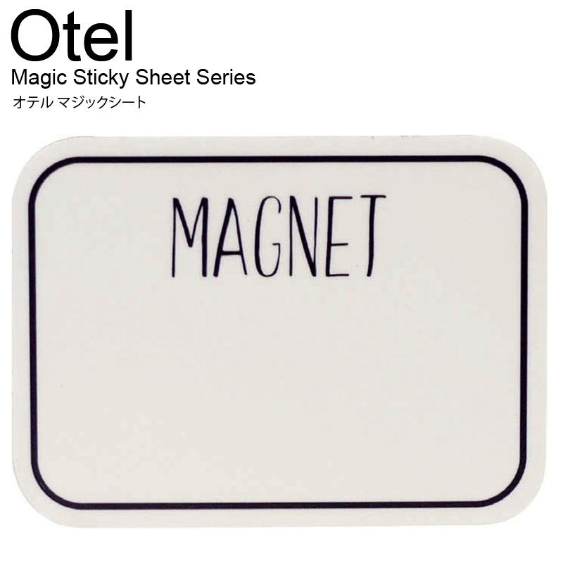 オテル マグネットシート ホワイト OTL-70MG Paladec otel フック おしゃれ ヘアピン クリップ 収納 整理整頓