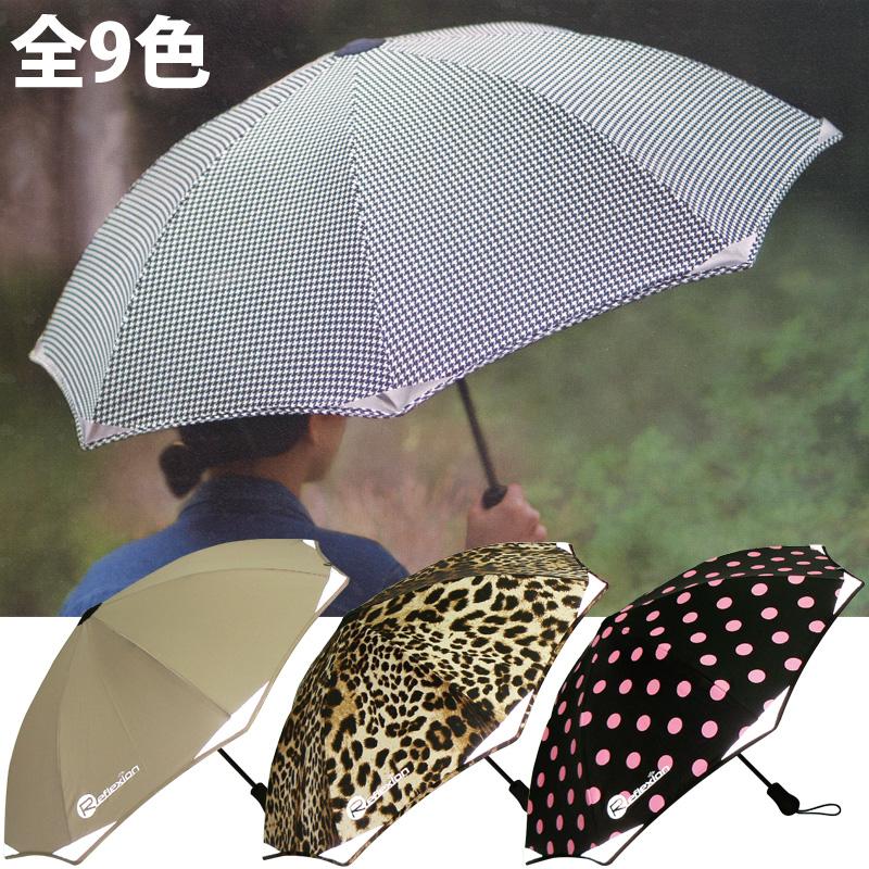傘 晴雨兼用 UVカット 雨 日傘 ショート丈 リフレクション[Reflexion] かさ レディース かわいい おしゃれ