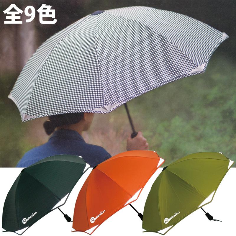 傘 リフレクション[Reflexion] ショートアンブレラ 50cmサイズ Paladec かさ レディース かわいい おしゃれ 晴雨兼用 UVカット 雨 日傘 雑貨 生活用品