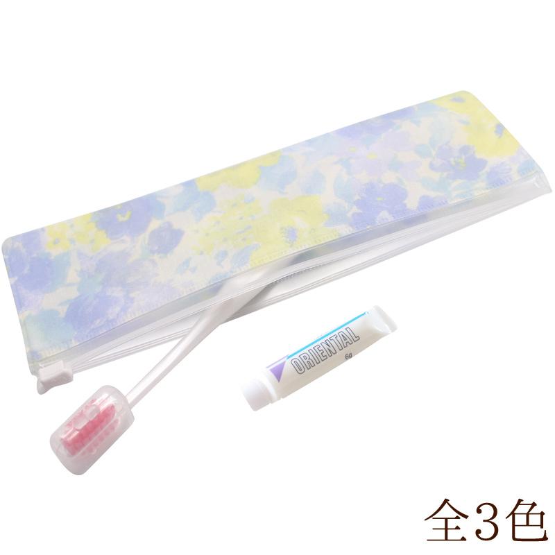 フローラ トゥースケアキット 歯磨きセット 携帯 旅行用 かわいい おしゃれ おすすめ Paladec 人気