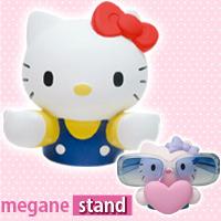 メガネスタンド Hello Kitty[ハローキティ] 091951 Z91049 パール 眼鏡スタンド キティちゃん サンリオ かわいい キャラクターグッズ フィギュア