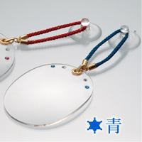 アイサポートプラス[ファセット]青 パール シニアグラス 老眼鏡 +2.00〜+3.00 男性 女性 おしゃれ