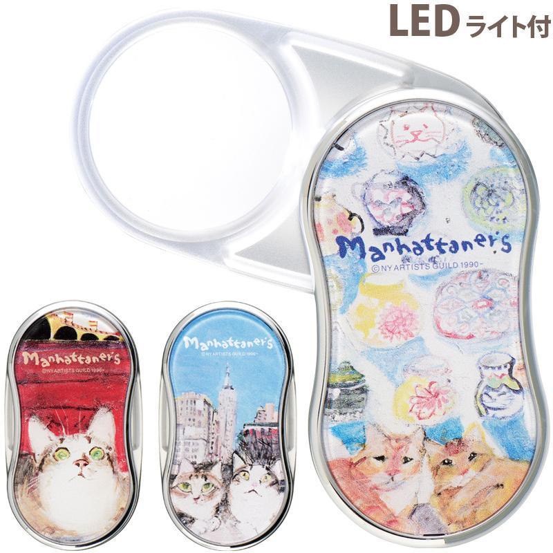MAN LEDライト付ルーペ 1/2/3 ライト付き ルーペ LED かわいい おしゃれ ポケットルーペ スライドルーペ 虫眼鏡 拡大鏡
