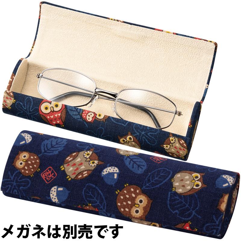 メガネケース セミハード マグネット式 HA-125 ふくろう かわいい おしゃれ 眼鏡ケース めがね 眼鏡小物
