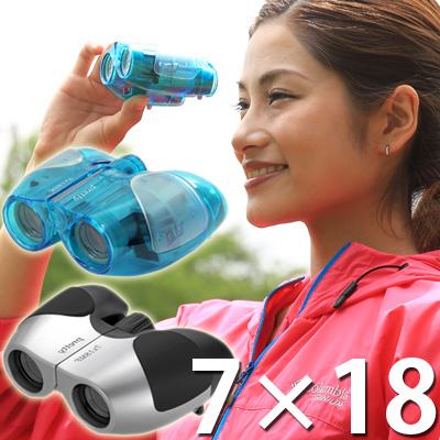 【定形外郵便送料無料】 双眼鏡 ナシカ 7倍 18mm オペラグラス ドーム コンサート ライブ 双眼鏡 小型 軽量 コンパクト 双眼鏡 コンサート バードウォッチング