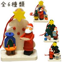 グラウプナー ツリーサンタ クリスマス サンタクロース オーナメント 飾り 北欧 小物 プレゼント
