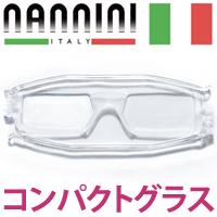ナンニーニ コンパクトグラス 老眼鏡 折りたたみ シニアグラス クリア