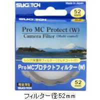 レンズ保護用フィルター ProMCプロテクトフィルターW(マルチコート付き) 52mm TS-CF-520PRC 杉籐 一眼レフ 一眼カメラ カメラ レンズ 保護フィルター 両面マルチコート付き