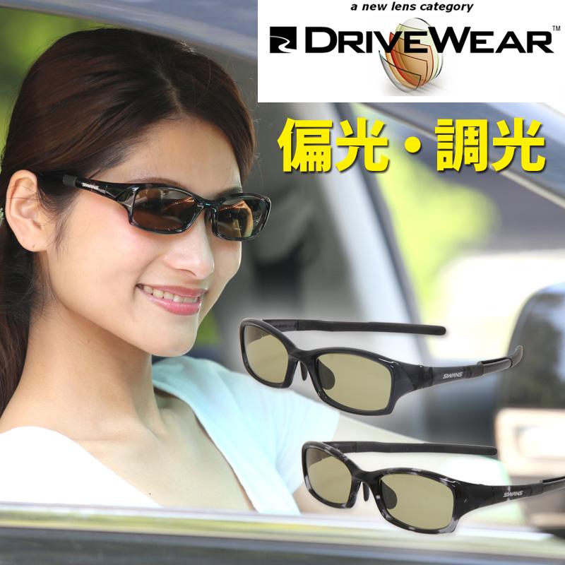 調光 偏光サングラス ハードケース付 Drive Wear[ドライブウェア] ドライブ ゴルフ 釣り UV カット
