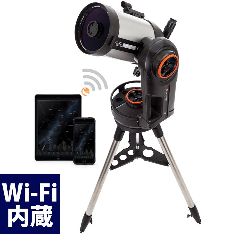 天体望遠鏡 スマホ連動 WIFI対応 シュミットカセグレン式 セレストロン 口径150mm NexStar Evolution6 CE12091