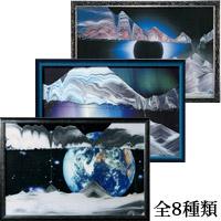 サンドピクチャー W5 壁掛けタイプ Mサイズ H29×W42×D2cm インテリア 砂絵 絵 インテリア 芸術