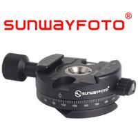 パンニング・クランプ DDH-03 SF0034 SUNWAYFOTO サンウェイフォト アルカスイス対応
