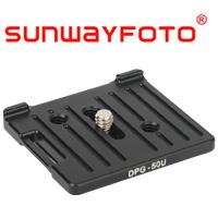 汎用クイックリリース・プレート Universal QR Plate 50mm DPG-50U SF0057 SUNWAYFOTO
