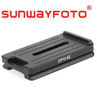 汎用クイックリリース・プレート Universal QR Plate 62mm DPG-62 SF0059 SUNWAYFOTO サンウェイフォト アルカスイス対応