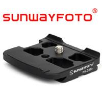 専用クイックリリース・プレート Nikon D800/D800E 用 PN-D800 SF0073 SUNWAYFOTO  サンウェイフォト アルカスイス対応