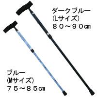 カーボンSOFT M/Lサイズ ウォーキングステッキ 杖 KAINOS 1本 杖 つえ ステッキ 敬老の日 介護 歩行訓練