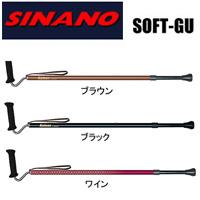 ウォーキングステッキ 杖 カイノス SOFT-GU 長さ調節式の杖 1本 杖 つえ ステッキ お年寄り