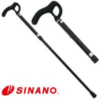 ウォーキングステッキ 杖 OネックカーボンL ブラック 折りたたみ ステッキ Kainos 杖 つえ ステッキ お年寄り